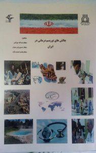 Medical_Tourism_book