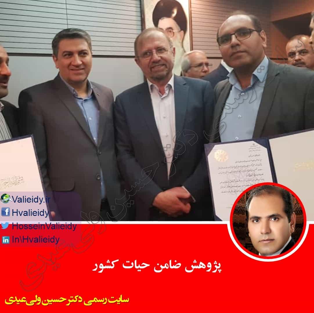 سایت رسمی دکتر حسین ولی عیدی